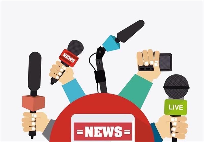 ۱۰ خبر پربازدید سیاسی + لینک