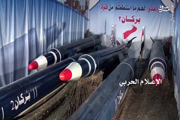 «سکوهای موشکی زیرزمینی» یمن بلای جان سعودی
