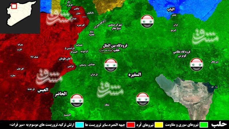 حمله موشکی جنگندههای رژیم صهیونیستی به پایگاه جبهه مقاومت در شرق حلب