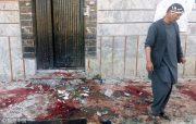 حمله هوایی مرگبار آمریکا در افغانستان