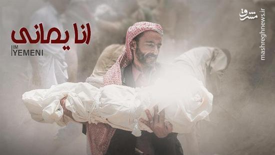 واکنش برنده جایزه صلح به جنایت تازه سعودیها