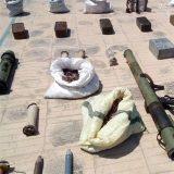کشف سلاحهای ساخت اسرائیل در حومه حمص +عکس