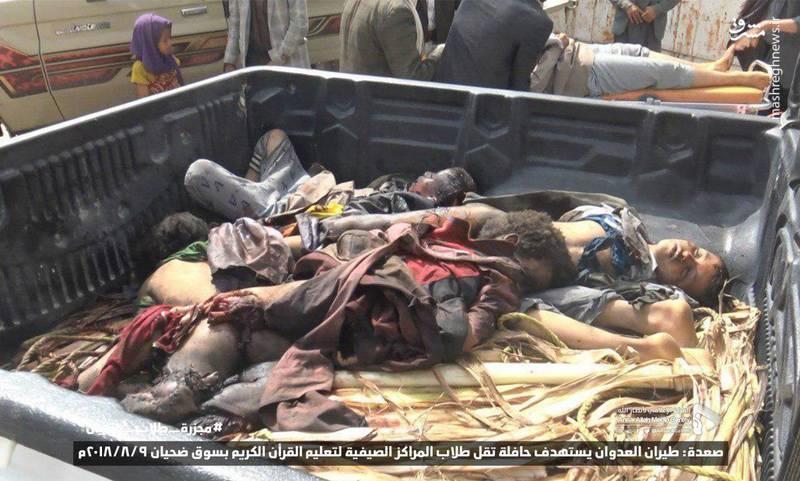 قتل دلخراش کودکان با حمله ائتلاف غربیعربی به اتوبوس دانشآموزان در صعده یمن
