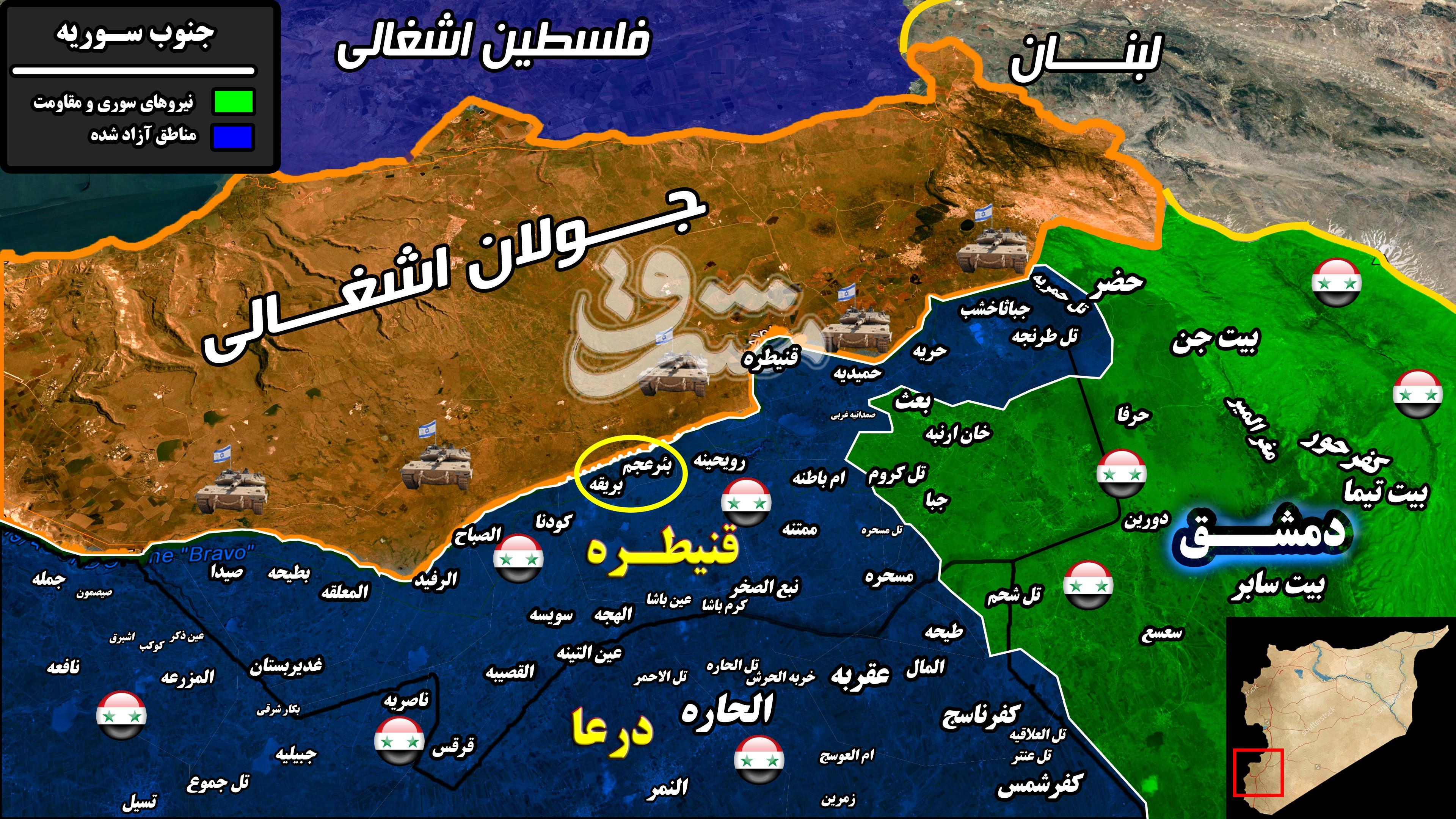 سوت پایان حضور تروریستها در استان قنیطره به صدا درآمد/ آخرین پایگاه عناصر داعش در جنوب سوریه در آستانه آزادی کامل+نقشه میدانی