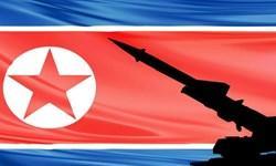 آژانس اتمی: نشانهای از توقف فعالیتهای هستهای کره شمالی وجود ندارد