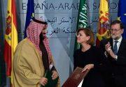 اسپانیا فروش سلاح به عربستان را لغو کرد