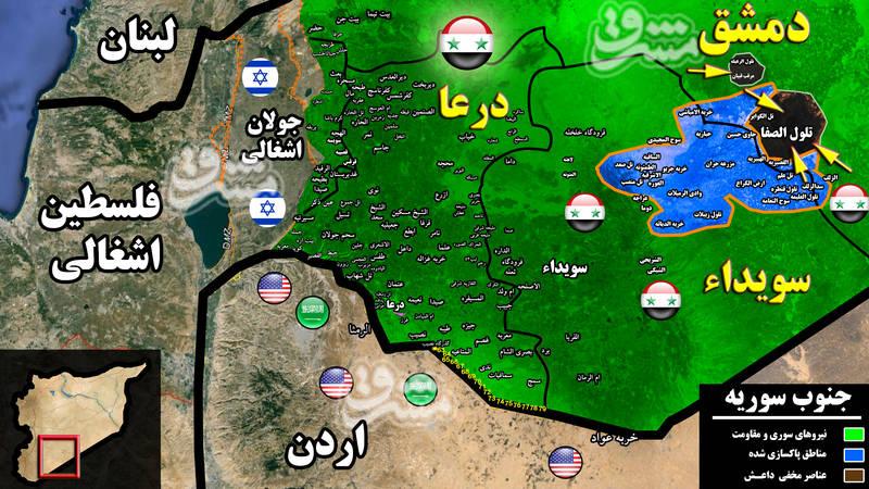 آخرین تحولات میدانی جنوب سوریه/ ضربات سنگین به داعش در مناطق ناهموار غرب استان دمشق + نقشه میدانی
