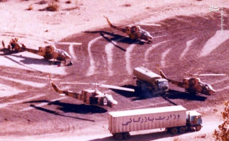 آماده سازی یک تیم آتش هوانیروز شامل 3 بالگرد کبرا و یک بالگرد 214