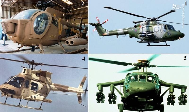 بالگردهای لینکس(1)، دیفندر(2)، بلک هاوک(3) و OH-58(4)