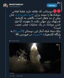 آیا فِیل شدن موشک در یک عملیات خیلی عجیب است؟