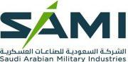 عربستان به دنبال خرید شرکت دفاعی در آفریقا