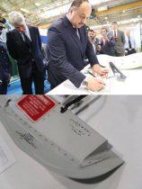 افتتاح خط تولید جنگنده های قطری در انگلیس+عکس