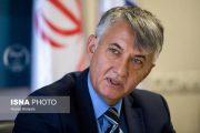ایجاد دفتر نظامی صربستان در تهران
