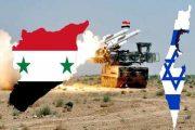 برای نخستین بار تل آویو اذعان کرد که جرات حمله به سوریه را ندارد