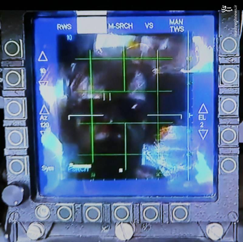 صفحه نمایش مربوط به رادار جدید