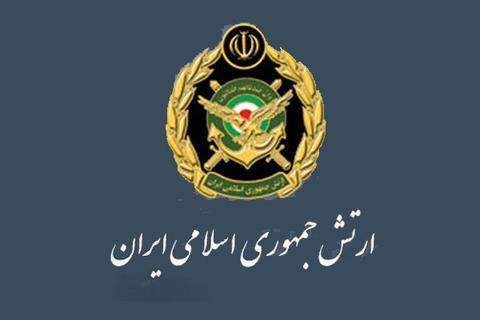 بیانیه ارتش جمهوری اسلامی ایران به مناسبت ۹ دی