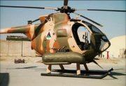 ۴ فروند بالگرد جدید برای ارتش افغانستان