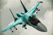 برخورد دو جنگنده سوخو-۳۴ روسیه در آسمان
