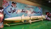 نمایش کارخانه زیرزمینی تولید موشکهای سپاه برای نخستین بار/ رونمایی از موشک هوشمند «دزفول» با برد ۱۰۰۰ کیلومتر +عکس