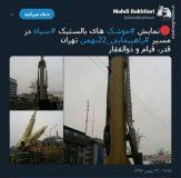 نمایش موشکهای بالستیک سپاه در راهپیمایی ۲۲ بهمن +عکس