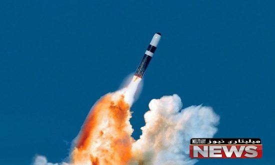 موشک Trident D5 امریکا
