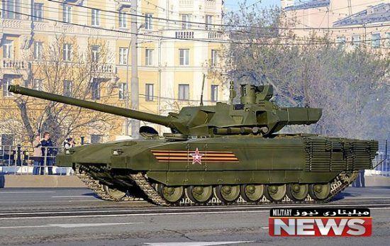 تانک Armata (روسیه)