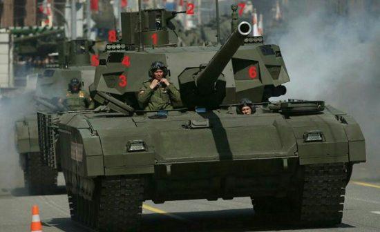 تجهیزات تانک ارماتا