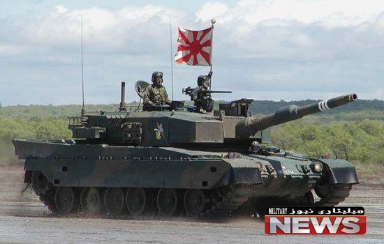 تانک Type 90 (ژاپن) ارتقاء یافته تایپ 10