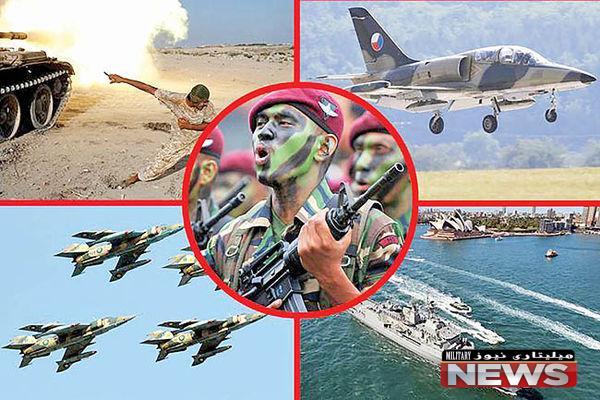 ۳۰ ارتش قدرتمند جهان در سال ۲۰۲۰ و اثبات جایگاه ایران در رده ۱۴