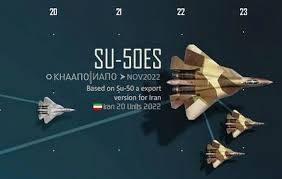 سوخو 57 ایران سوخو 50 ایران