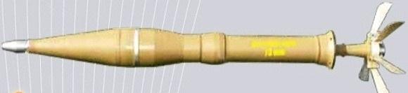 راکت ظفر