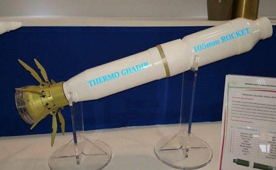 راکت غدیر
