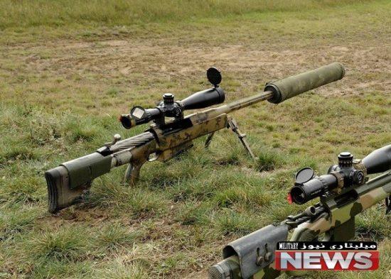 تک تیرانداز میلان TAC-50