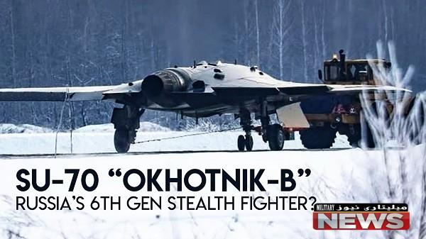 معرفی پهپاد سنگین سوخو S-70 اوخوتنیک روسیه